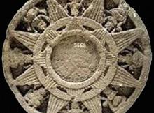 lambang majapahit