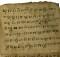 naskah kuno