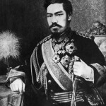 Original caption: Mutsuhito, of Meiji family, (1852-1912).  Emperor of Japan, 1867-1912.  His reign initiated the end of the Shogunate, returning power to the Emperor.