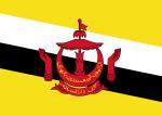 bendera-brunei-darussalam