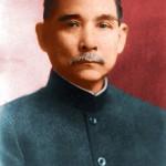 sun-yat-sen