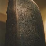 hukum hamurabi